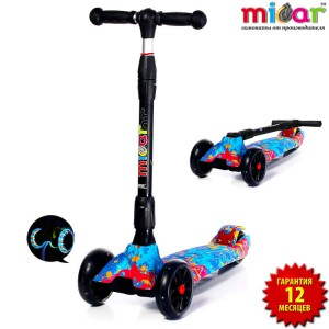 Самокат Scooter Maxi MICAR Ultra Juicy