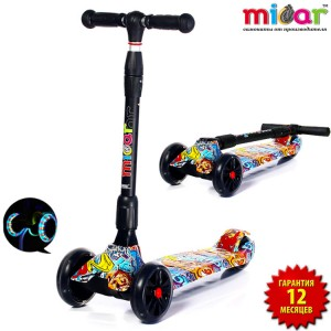 Самокат Scooter Maxi MICAR Ultra Urban