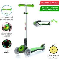 Детский самокат Scooter Maxi Micar Cosmo Зелёный