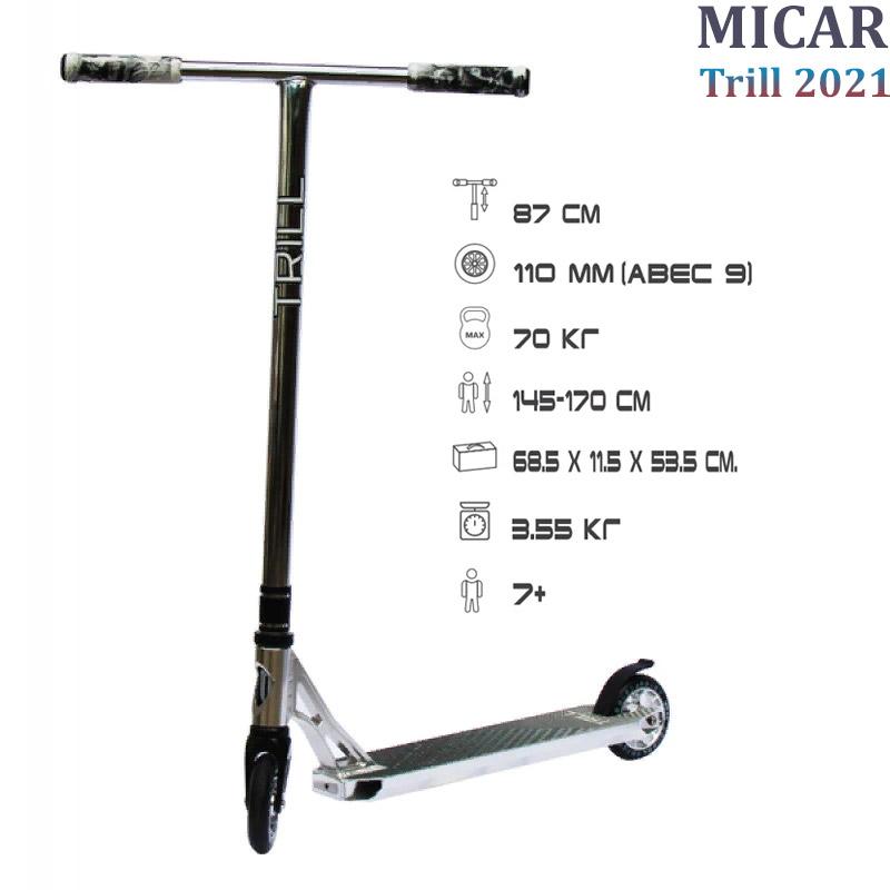 Трюковый самокат Micar Trill Chrome